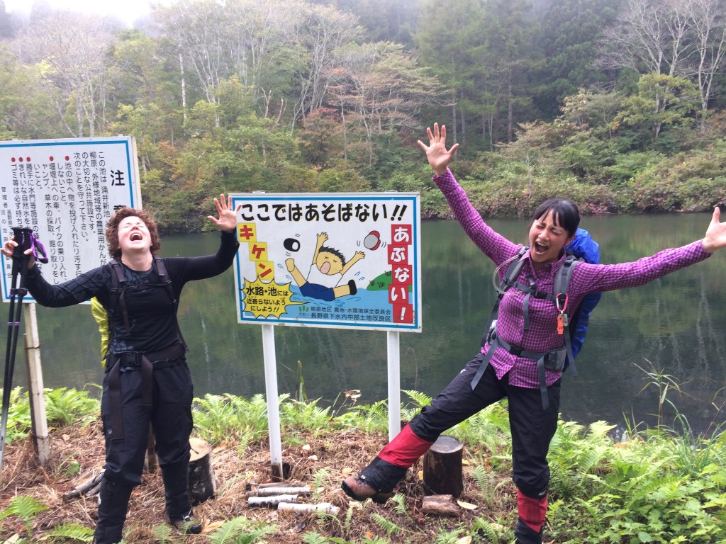 Shinetsu Trail Tour 2016 Oct 13 to Oct 23 [Part 2]_d0112928_434922.jpg
