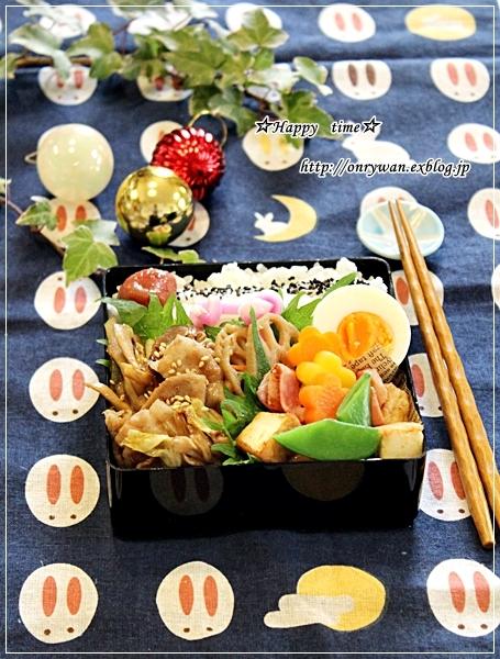 肉野菜炒め弁当とゆめちからで湯種食パン・沼サン♪_f0348032_17575028.jpg
