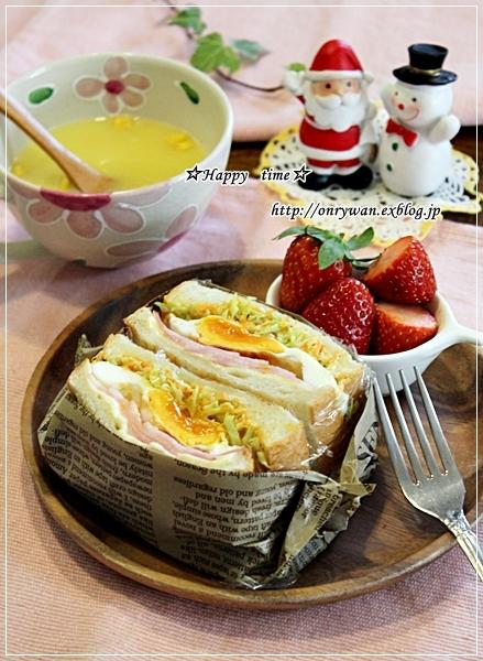 肉野菜炒め弁当とゆめちからで湯種食パン・沼サン♪_f0348032_17584821.jpg