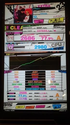 f0019846_14202483.jpg