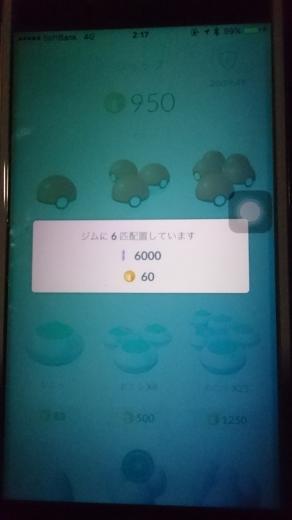 f0019846_14220018.jpg