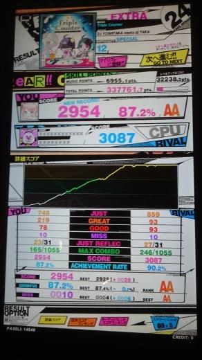 f0019846_15053589.jpg