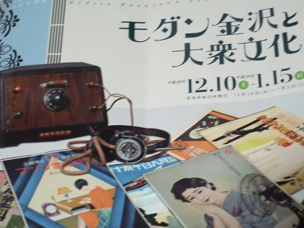 f0062159_19443443.jpg
