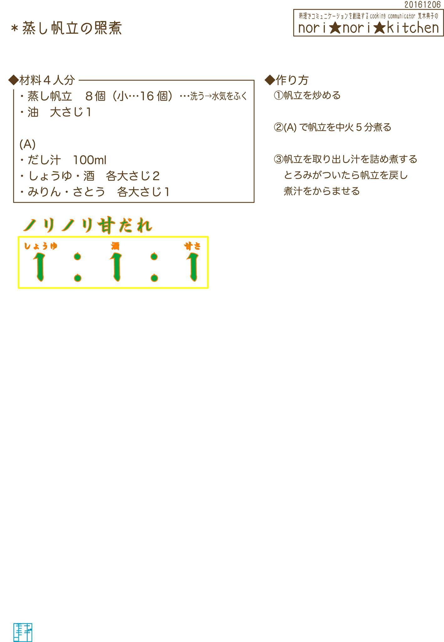 c0361660_12271299.jpg