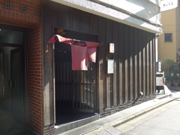 虎ノ門「天ぷら 逢坂」へ行く。_f0232060_12545435.jpg