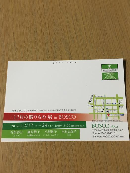 c0202869_05105733.jpg