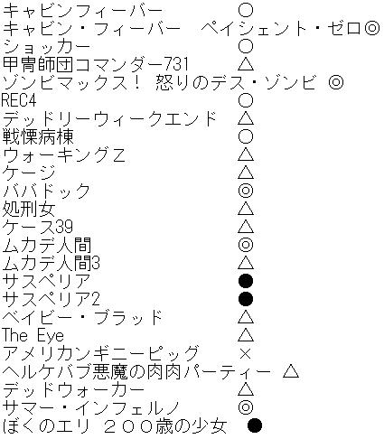 f0128873_215125.jpg