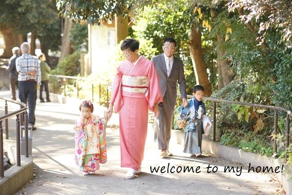 七五三◆親の着物について_c0365584_08503254.jpg