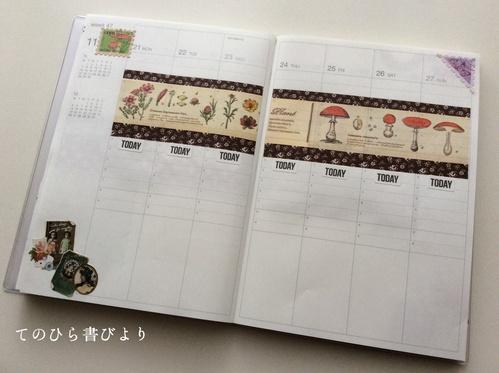 秋…ノスタルジックを意識した手帳デコ#week47_d0285885_12232154.jpg