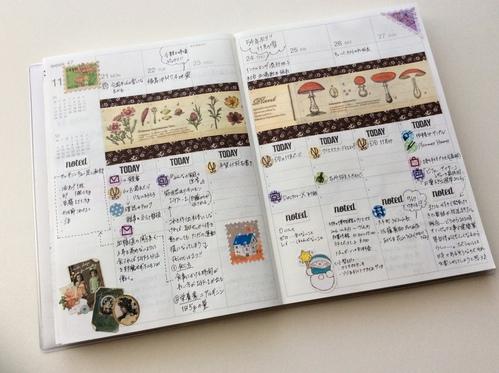 秋…ノスタルジックを意識した手帳デコ#week47_d0285885_12262432.jpg
