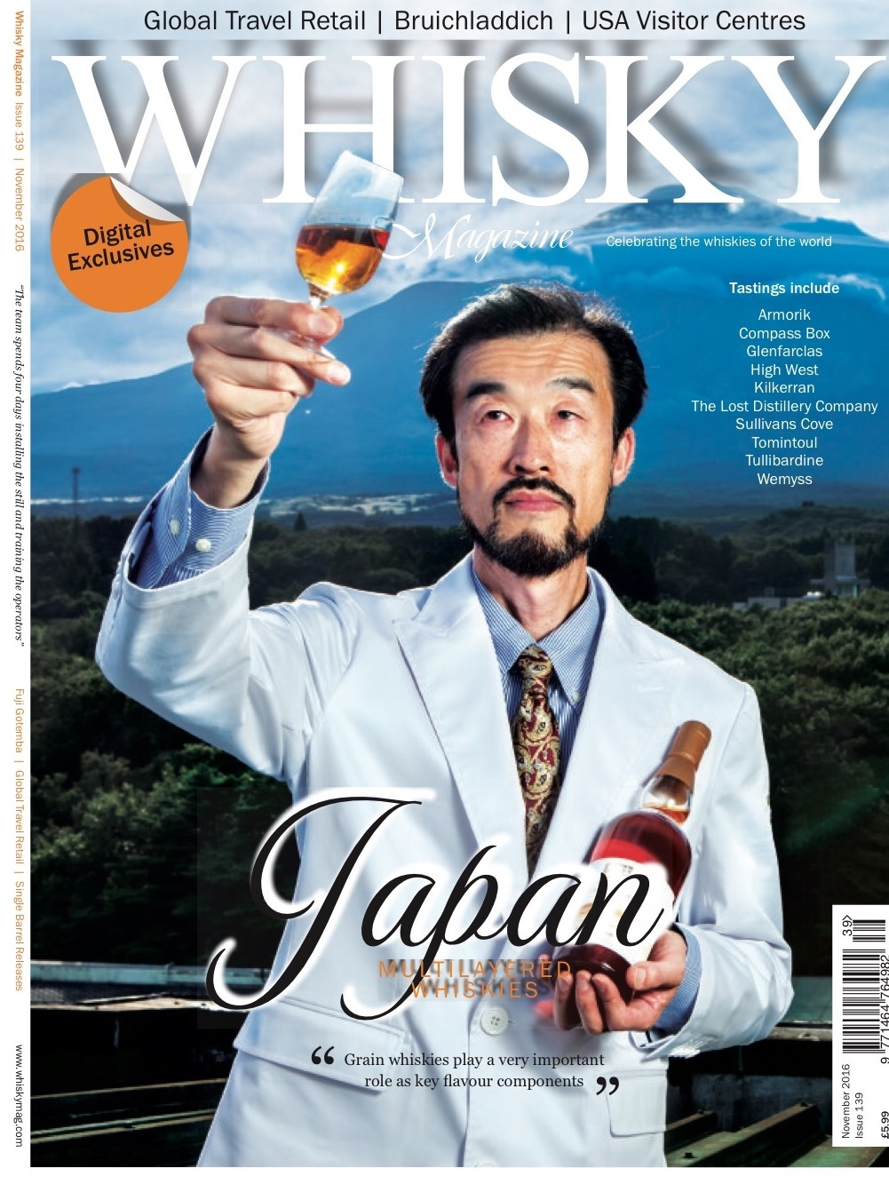 Whisky Magazine UK_b0128294_18052525.png