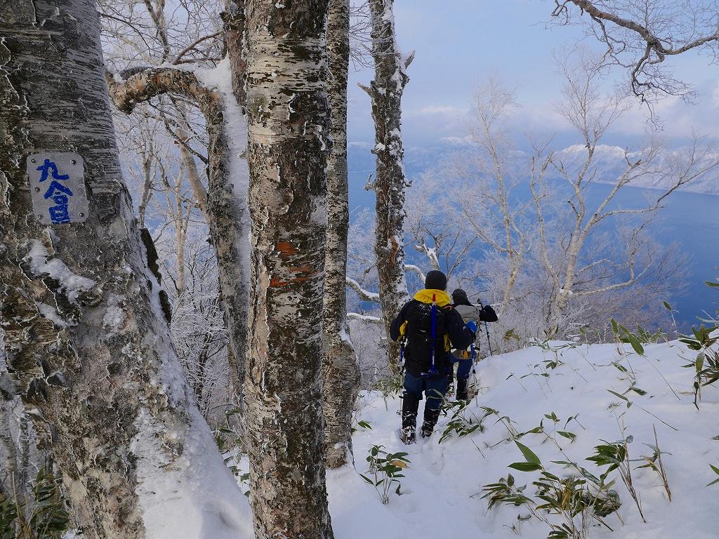 風不死岳北尾根、12月14日_f0138096_11573242.jpg