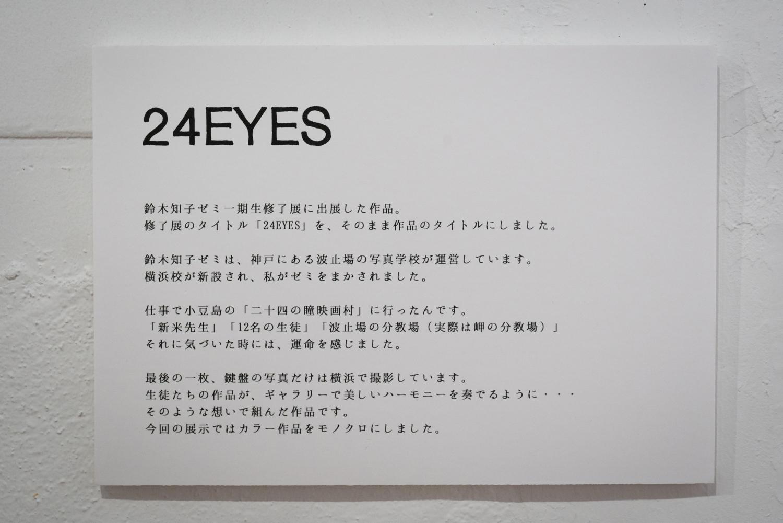 鈴木知子さんの写真展「365days」を見に BUKATSUDO へ。。。_d0154507_08280726.jpg