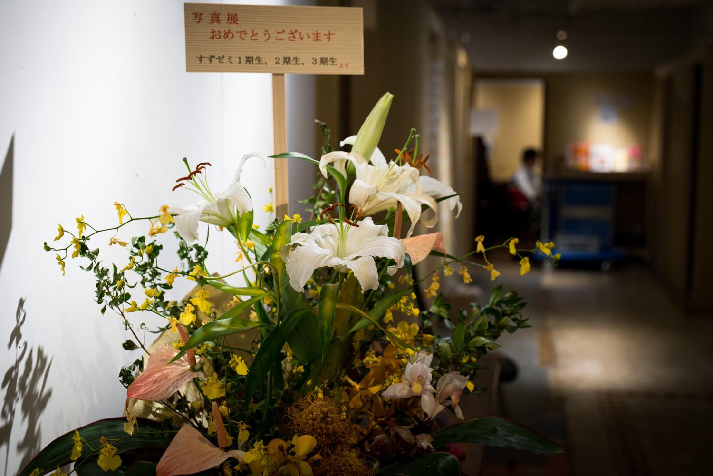 鈴木知子さんの写真展「365days」を見に BUKATSUDO へ。。。_d0154507_08290640.jpg