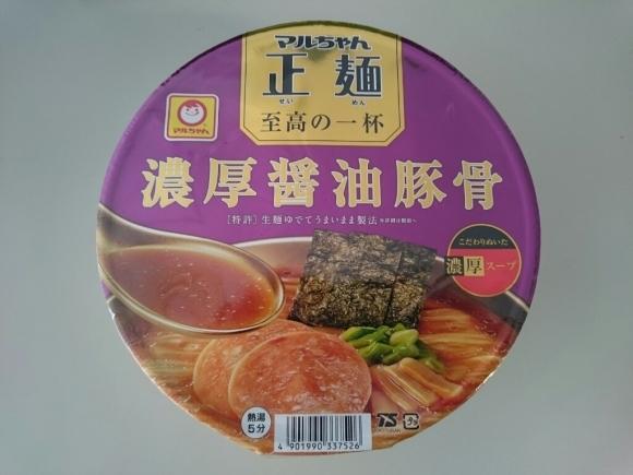 12/18昼  マルちゃん  正麺至高の一杯 濃厚醤油豚骨 ¥298_b0042308_12524305.jpg