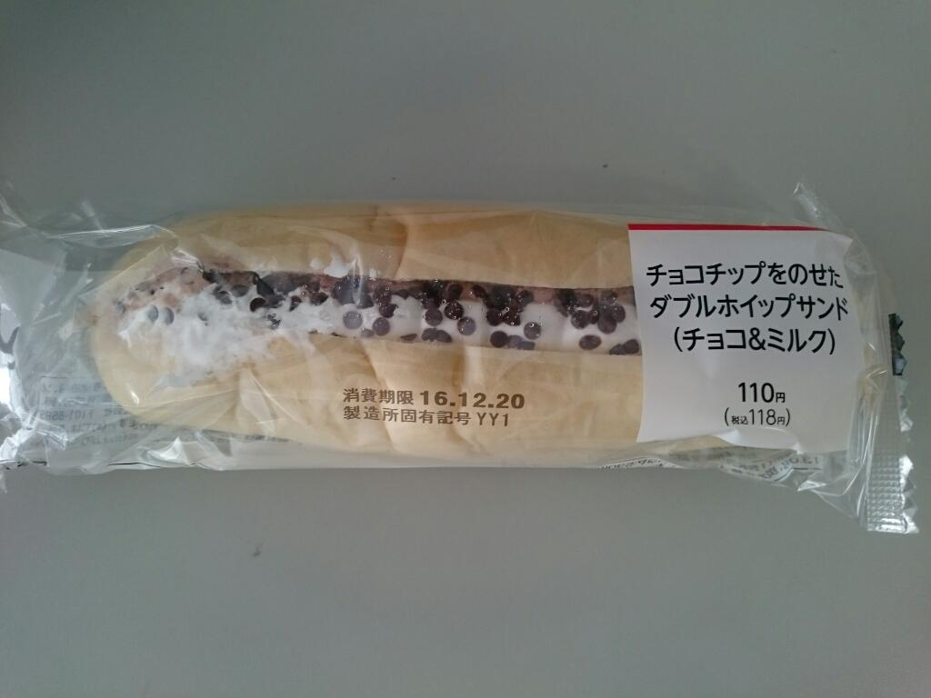 12/18昼  マルちゃん  正麺至高の一杯 濃厚醤油豚骨 ¥298_b0042308_12524893.jpg