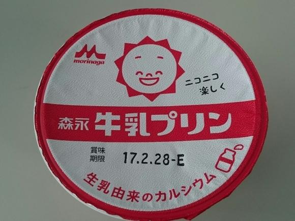 12/18昼  マルちゃん  正麺至高の一杯 濃厚醤油豚骨 ¥298_b0042308_12525297.jpg
