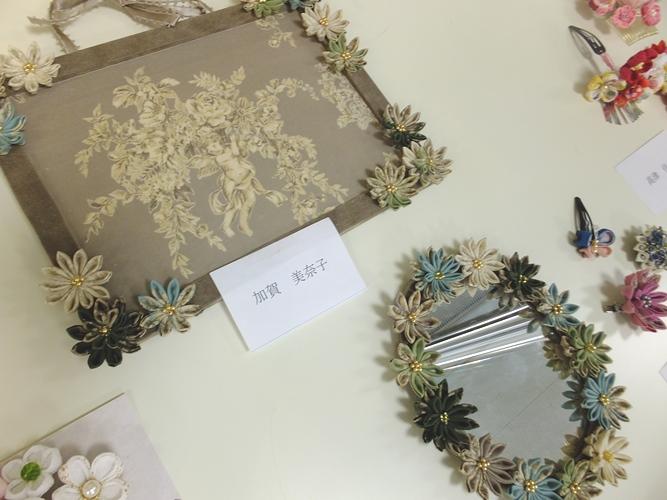 「つゆつきのつまみ細工」土田由紀子先生クラス受講生作品展_d0240711_17450042.png
