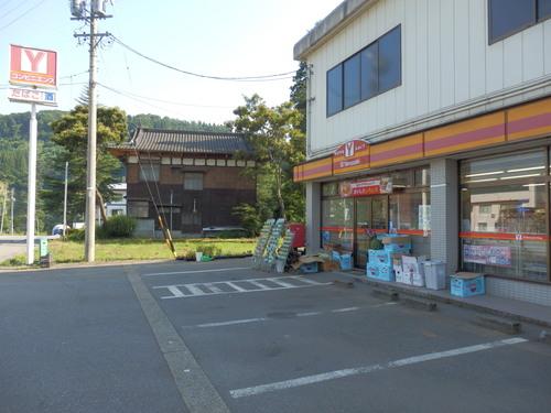 ヤマザキショップ】栄村(長野県...