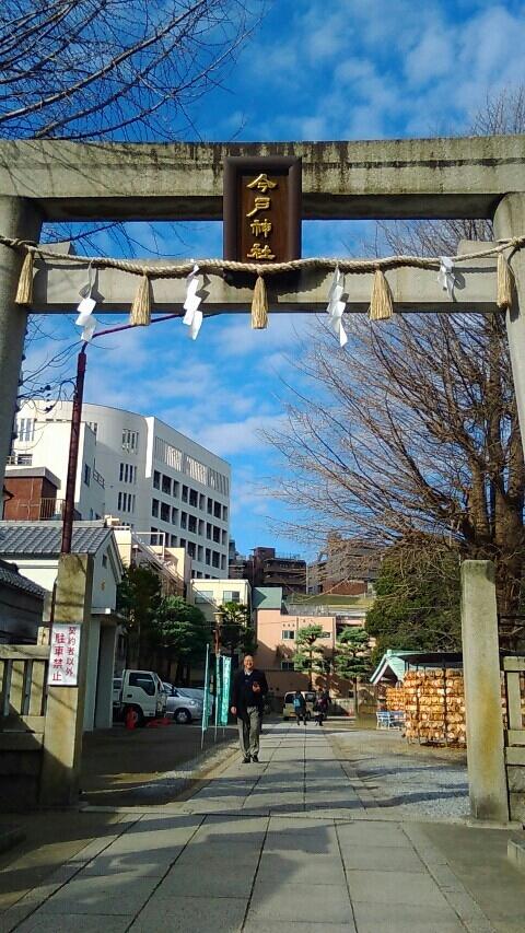 161218 浅草ツアー 今戸神社_f0164842_15412852.jpg