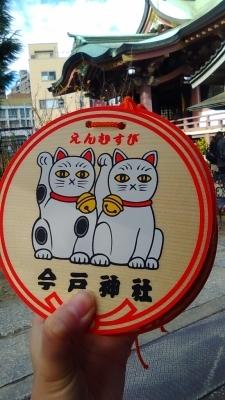 161218 浅草ツアー 今戸神社_f0164842_15413363.jpg