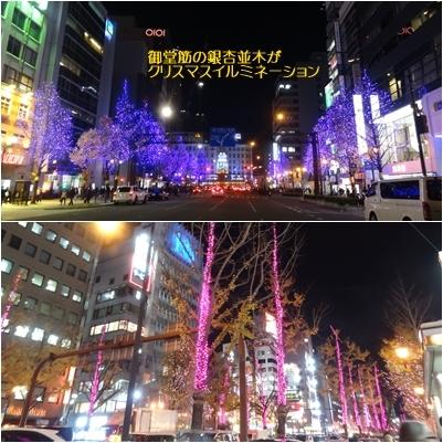 法善寺とクリスマスパーティへ_a0084343_14121253.jpg