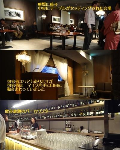 法善寺とクリスマスパーティへ_a0084343_14125941.jpg