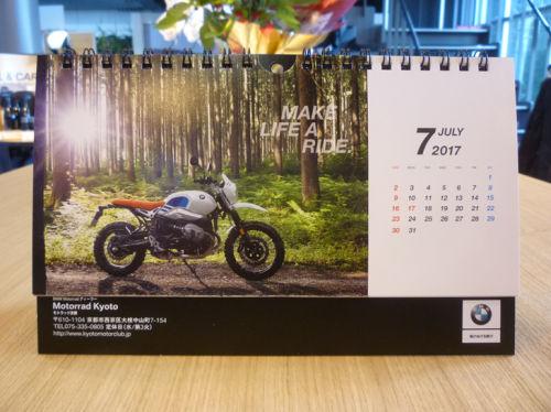 2017年版/卓上カレンダーと大型カレンダー_e0254365_16325320.jpg