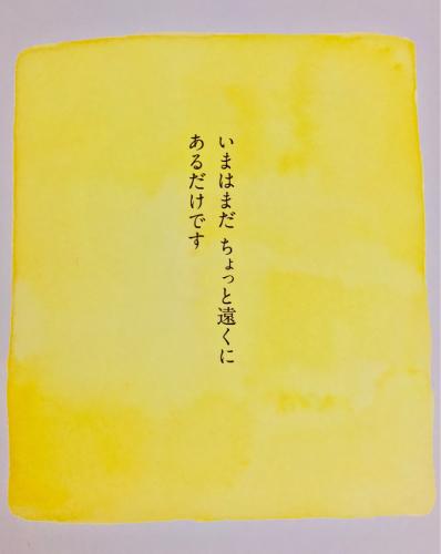 b0229277_20024533.jpg