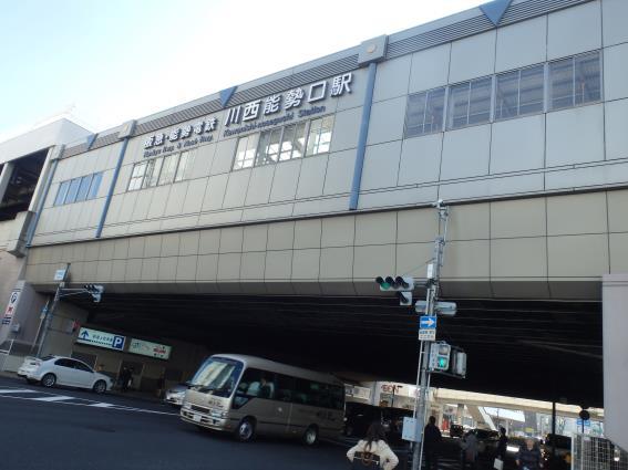 松屋の牛めし豚汁生玉子セット   川西能勢口店_c0118393_1354732.jpg