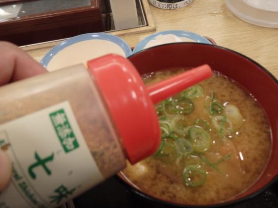 松屋の牛めし豚汁生玉子セット   川西能勢口店_c0118393_141539100.jpg