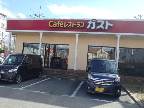Cafeレストラン ガスト    伊丹荒牧店_c0118393_14482488.jpg