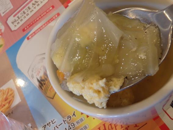 Cafeレストラン ガスト    伊丹荒牧店_c0118393_1455258.jpg