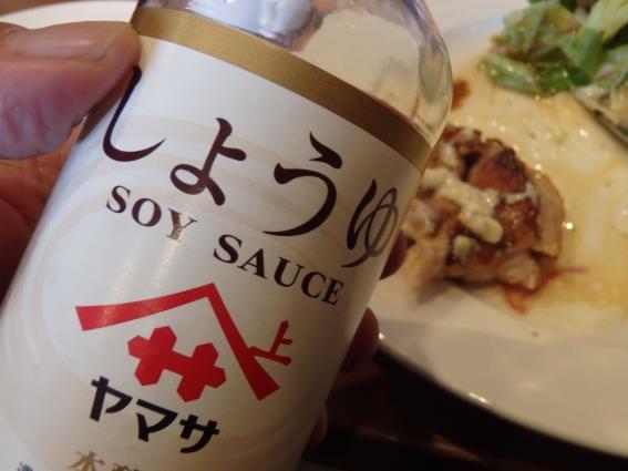 Cafeレストラン ガスト    伊丹荒牧店_c0118393_1565662.jpg