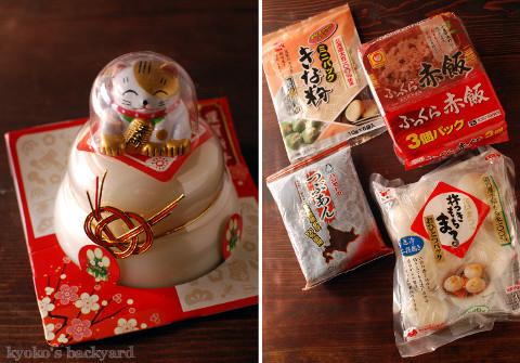 お正月(と猫)がテーマの京都便♪_b0253205_05241654.jpg