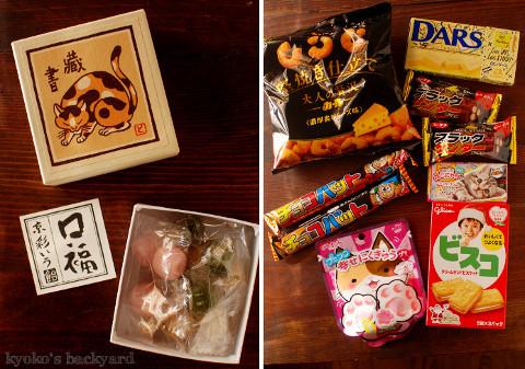 お正月(と猫)がテーマの京都便♪_b0253205_05245210.jpg