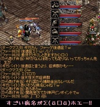 f0072010_01201900.jpg