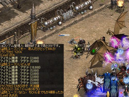 b0056117_04100263.jpg