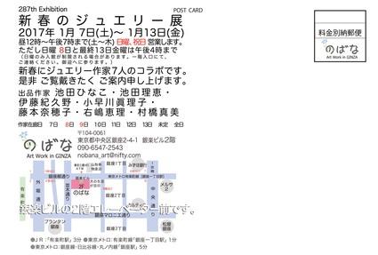 c0238120_10555755.jpg
