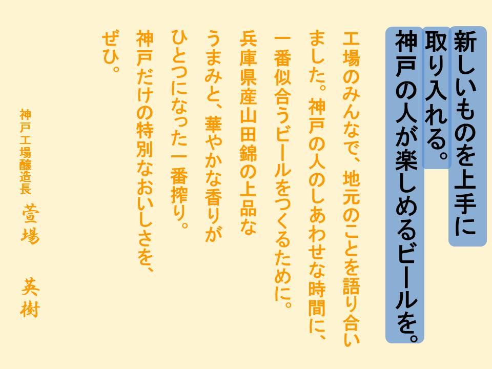 b0081121_695989.jpg