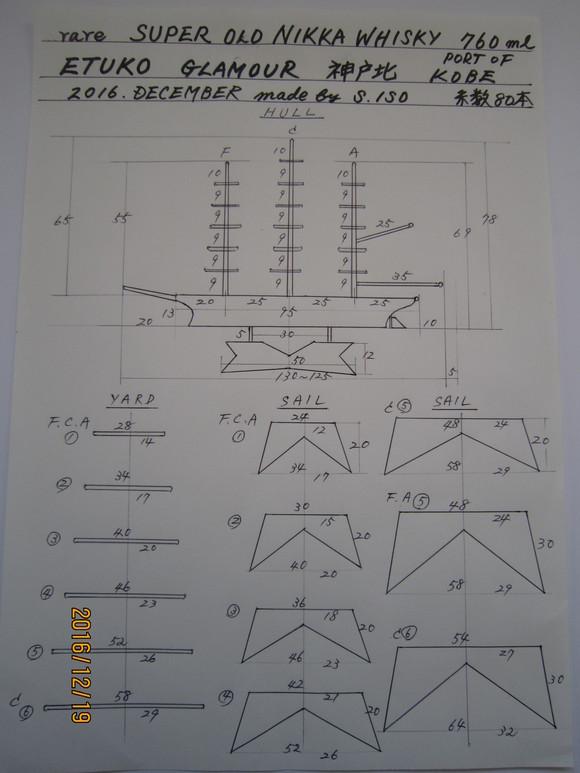 d0299833_1516524.jpg