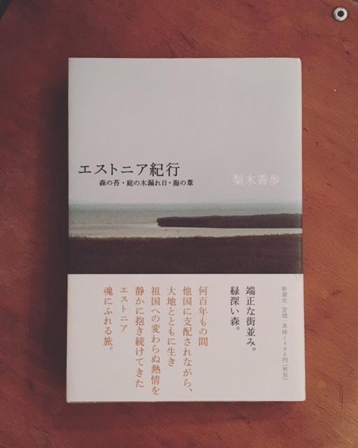 12月の「青と夜ノ空セレクト便」で送った本2_c0328441_17492013.jpg