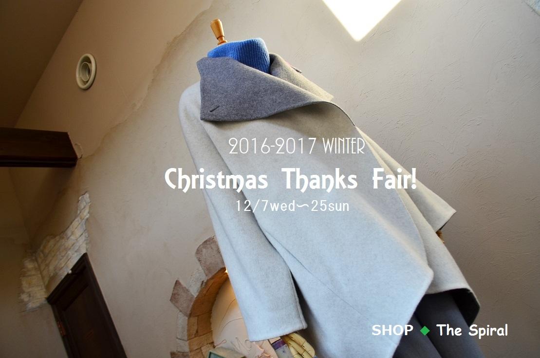 """""""クリスマスサンクスフェア!!~開催13日目---12/19mon\""""_d0153941_15365886.jpg"""
