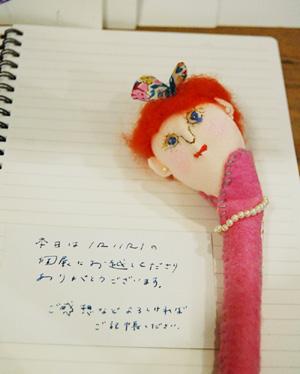 IRIIRI個展「new face」3日目_a0043747_17172865.jpg