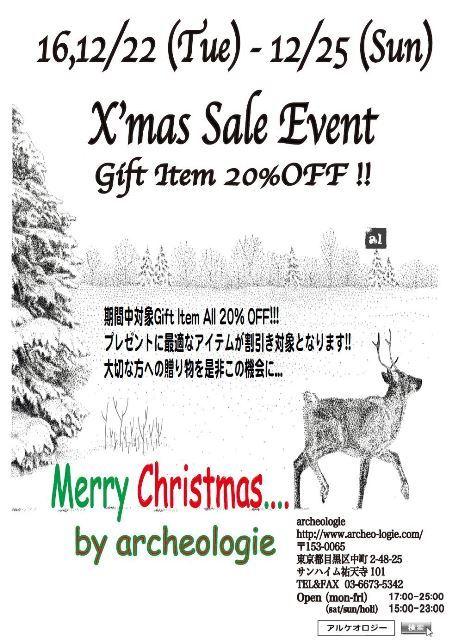 クリスマスセール開催告知~☆_c0330558_18573385.jpg