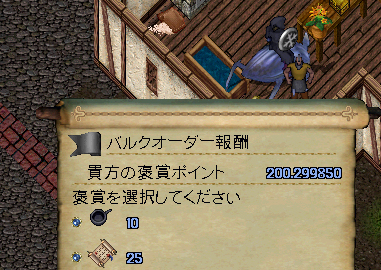 b0022669_1523791.jpg
