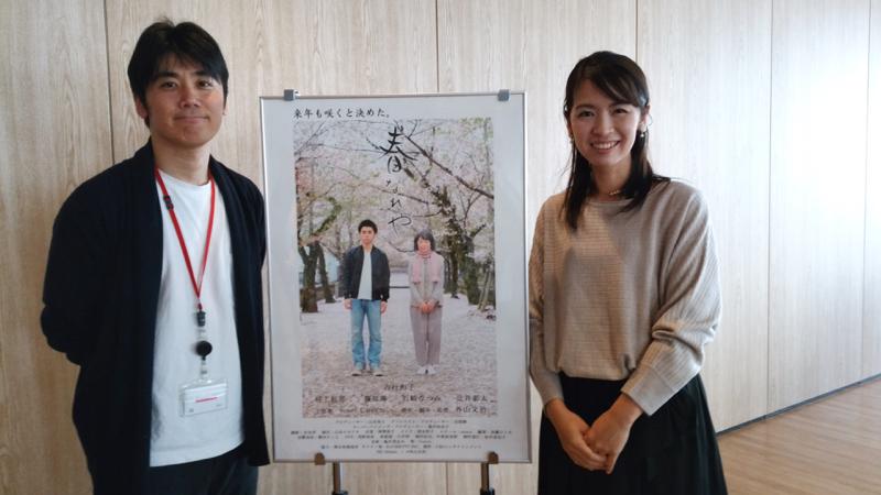短編映画「春なれや」完成披露試写会_e0030586_1211821.jpg