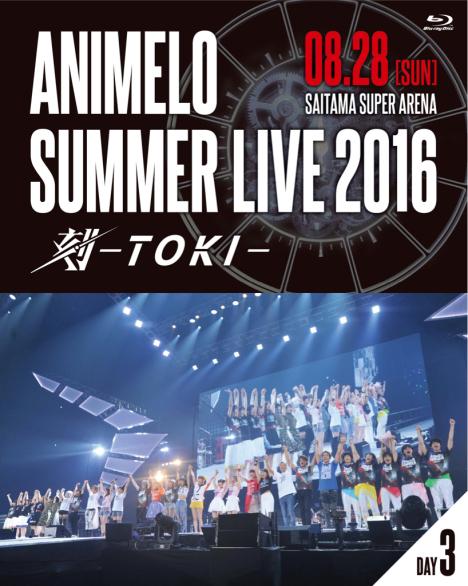 アニサマ2016 Blu-rayの発売日は2017年3月29日♫_f0143188_16373949.jpg