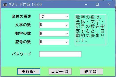 b0013099_12230826.jpg