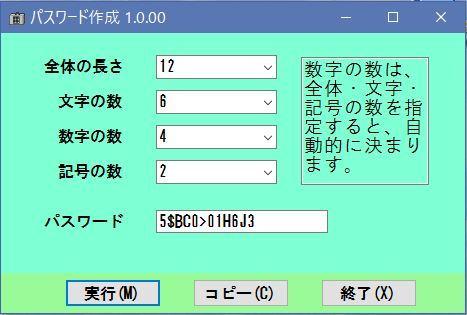 b0013099_12232752.jpg